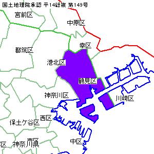 横浜市緑区 ハザードマップ